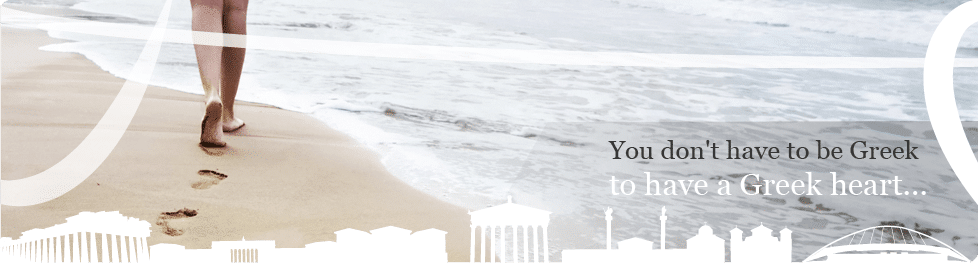 MyGreekHeart - Εναλλακτικός τουρισμός και Ελληνικά προϊόντα