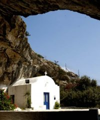 Cave of Antiparos